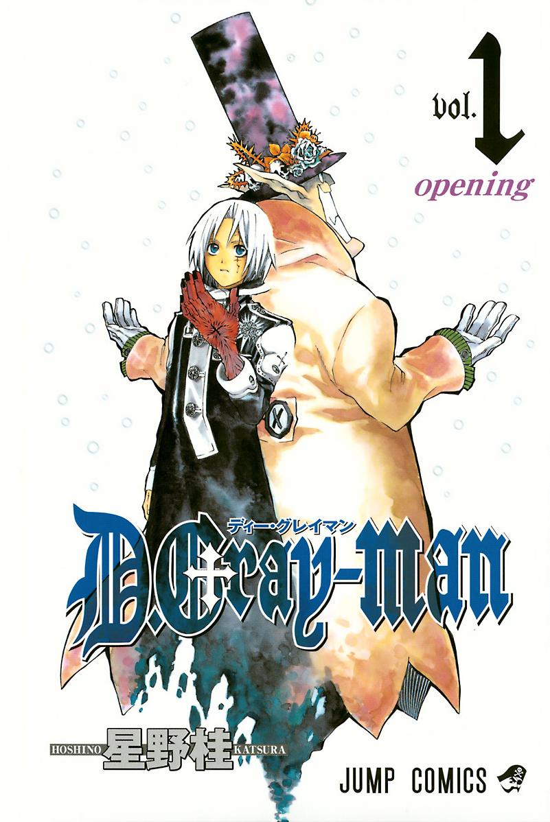 Читати мангу D.Gray-man