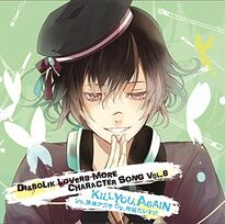 Diabolik Lovers MORE CHARACTER SONG Vol.8