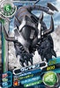 Greymon D3-14 (SDT)