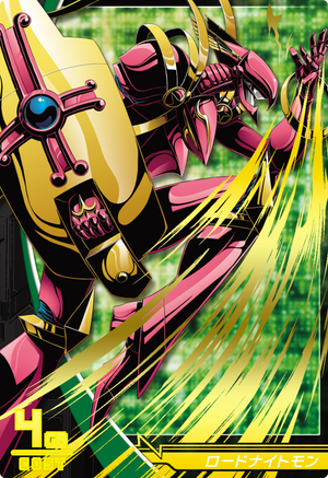 File:LordKnightmon 4-038 (DJ).png