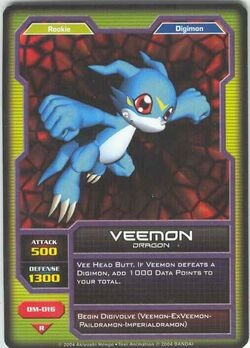 Veemon DM-016 (DC)