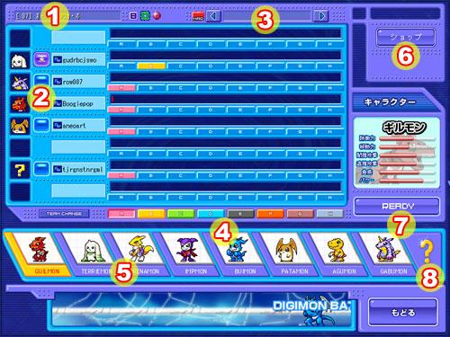 File:Digimon Battle Server Lobby 2.jpg