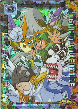 File:Digimon Adventure P5 (TCG).jpg