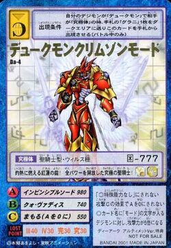 Dukemon Crimson Mode Da-4 (DM)