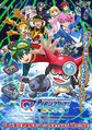 Digimon Universe - Appli Monsters Promotional Poster 2.jpg