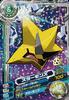 Starmons D1-12 (SDT)
