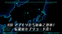 List of Digimon Universe - Appli Monsters episodes 10