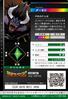 Demon 3-016 B (DJ)