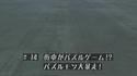 List of Digimon Universe - Appli Monsters episodes 14