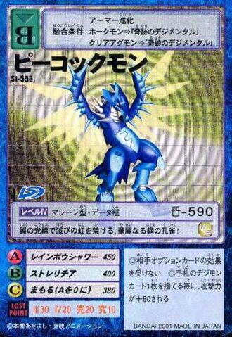 File:Peacockmon St-553 (DM).jpg