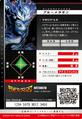 BlueMeramon 1-095 B (DJ).png