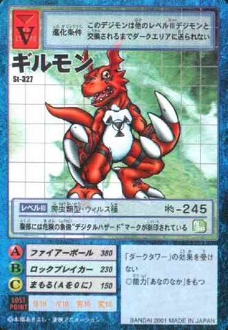 File:Guilmon St-327 (DM).jpg