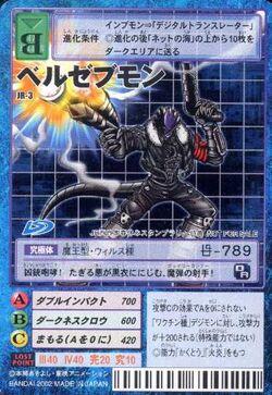 Beelzebumon JR-3 (DM)