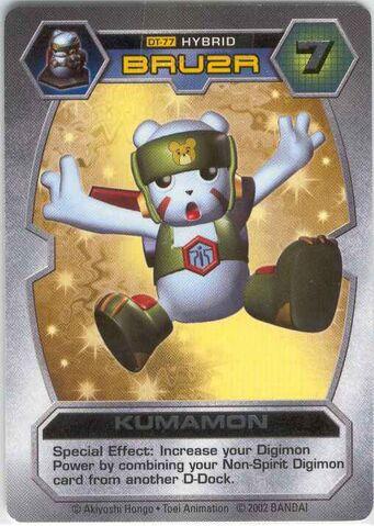 File:Kumamon DT-77 (DT).jpg