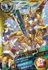 VictoryGreymon D3-CP9 (SDT)
