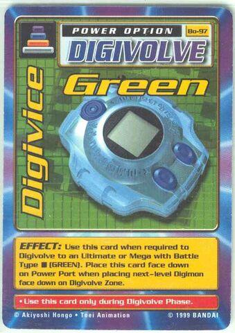 File:Digivice Green Bo-97 (DB).jpg