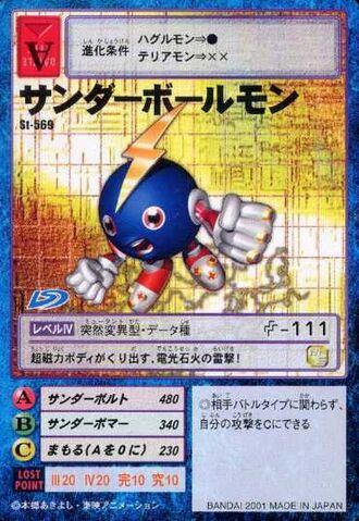 File:Thunderballmon St-569 (DM).jpg