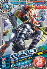File:Shoutmon X5B D7-04 (SDT).png