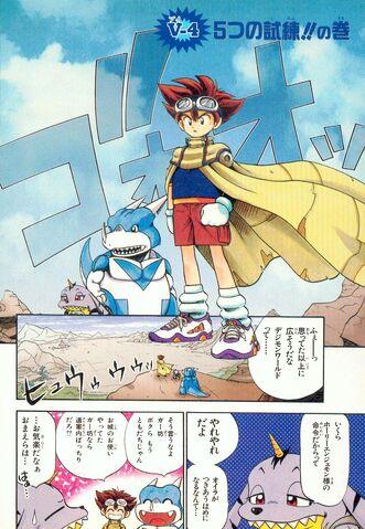 File:List of Digimon Adventure V-Tamer 01 chapters 4.jpg