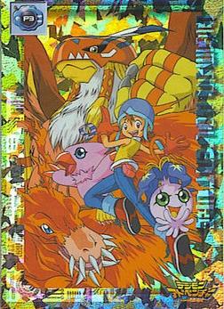File:Digimon Adventure P3 (TCG).jpg