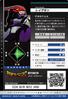 Ravmon 4-022 B (DJ)