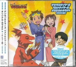 Digimon Tamers Best Tamers Original Karaoke ~Tamers Hen~