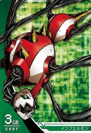 File:Infermon 1-098 (DJ).png