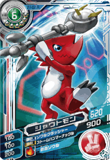File:Shoutmon D1-02 (SDT).png