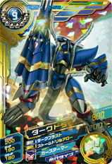 File:Darkdramon D3-CP10 (SDT).png
