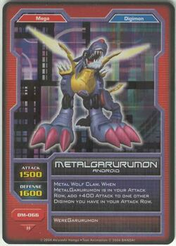MetalGarurumon DM-066 (DC)