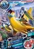 Sparrowmon D7-13 (SDT)
