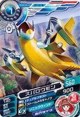 File:Sparrowmon D7-13 (SDT).png