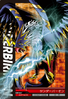 Thunderbirmon 1-065 (DJ)