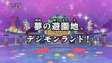 List of Digimon Fusion episodes 75