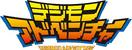 Digimon Adventure Logo