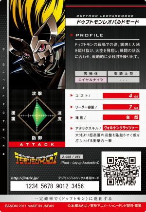 File:Duftmon Leopard Mode 2-059 B (DJ).png