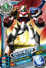 File:Shoutmon X3 DP-06 (SDT).png
