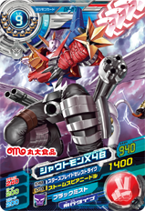 File:Shoutmon X4B DP-M7 (SDT).png
