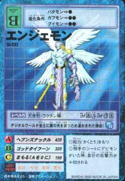 Angemon St-237 (DM)