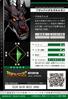 BlackMetalGarurumon 2-041 B (DJ)