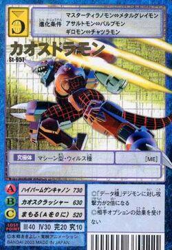 Chaosdramon St-957 (DM)