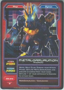 MetalGarurumon DM-216 (DC)