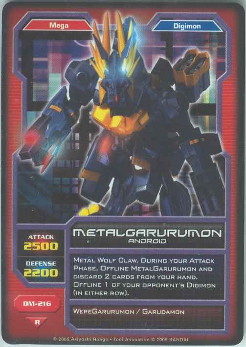 MetalGarurumon_DM-216_%28DC%29.jpg