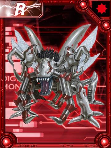 File:Okuwamon X 275 (DCo).jpg