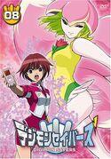 List of Digimon Data Squad episodes DVD 08 (JP)