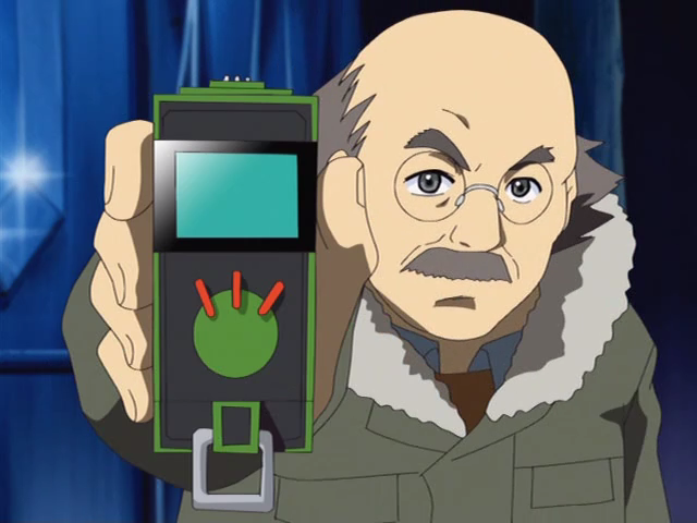 File:Data Link Digivice (Yushima) t.png