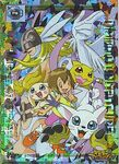Digimon Adventure P8 (TCG)