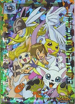 File:Digimon Adventure P8 (TCG).jpg