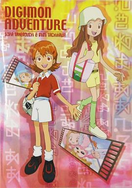 File:Digimon Adventure - Sora Takenouchi & Mimi Tachikawa (notebook).jpg