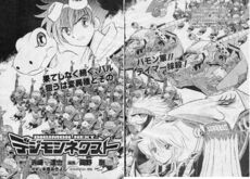 List of Digimon Next chapters 8